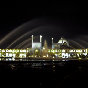 Mosquée Jameh – Ispahan, Iran